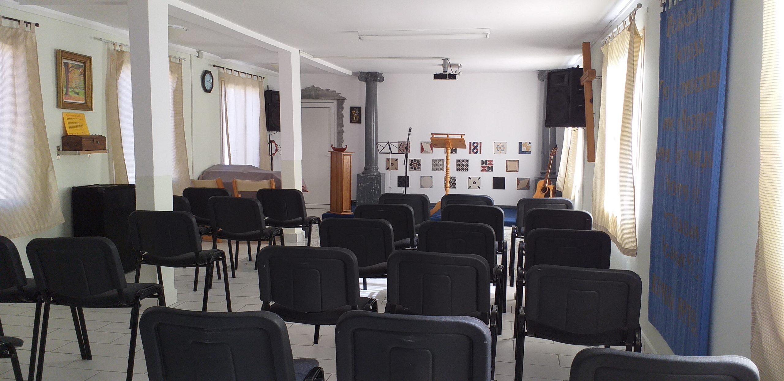 Iglesia2-scaled