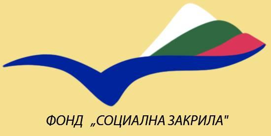 Logo FSZ